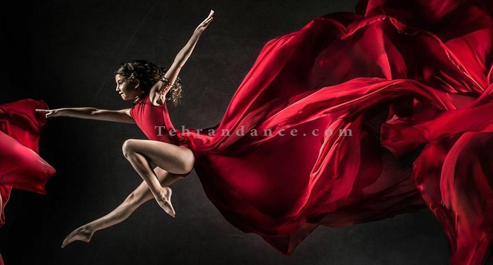 رقص - آموزش رقص